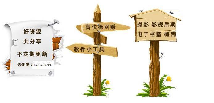 word阳光边框