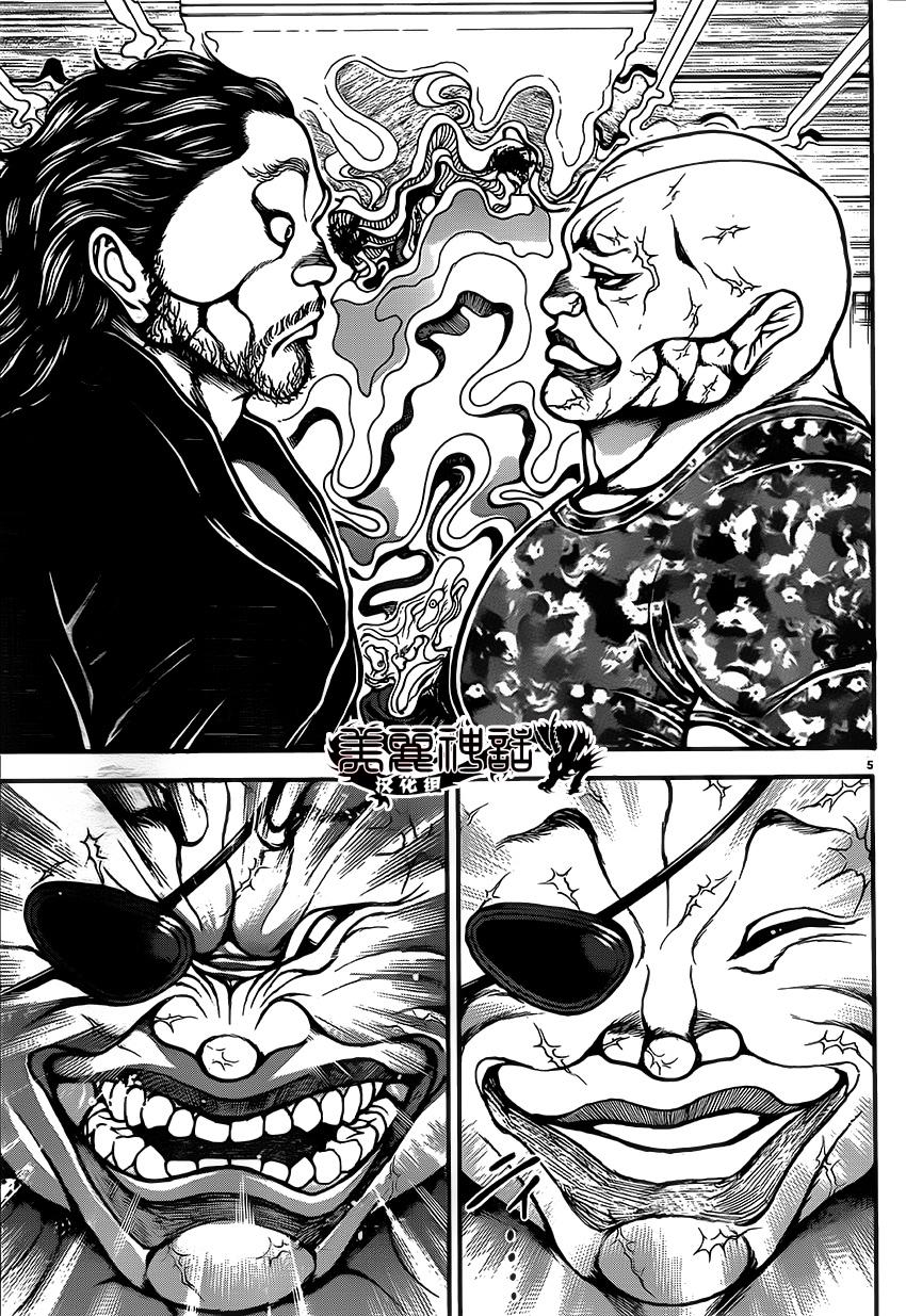 刃牙头像_[连载][美丽神话汉化组][刃牙道][第38话][2014.11.21]|轻之国度-轻 ...