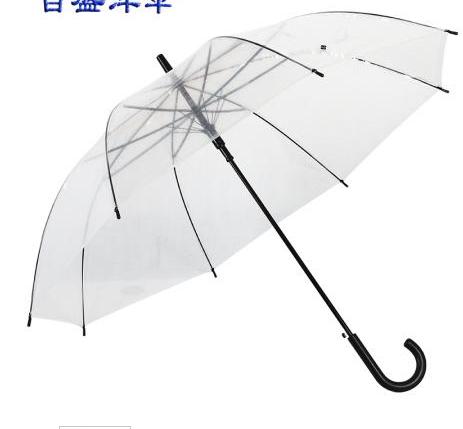 雨伞架安装步骤图片