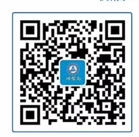 汕头防震减灾 答题抢微信现金红包