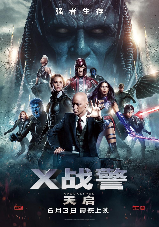 X战警:天启HD高清中英双字