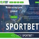 Sport Bet screenshot
