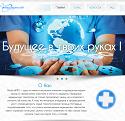 Medical Pro screenshot