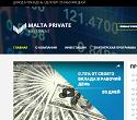 Malta Private Investment screenshot