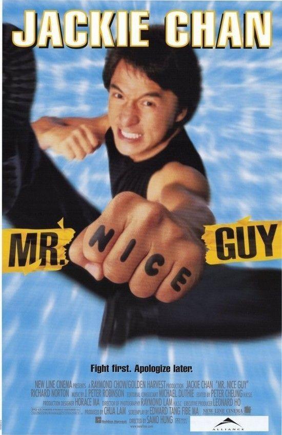 义胆厨星mkv_一个好人_义胆厨星 Mr.Nice.Guy.1996.1080p.WEBRip.x264.DD2.0-FGT 9.63GB_BT种子 ...