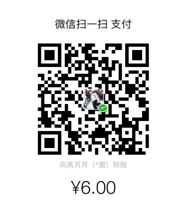 ggaaooppeenngg WeChat Pay