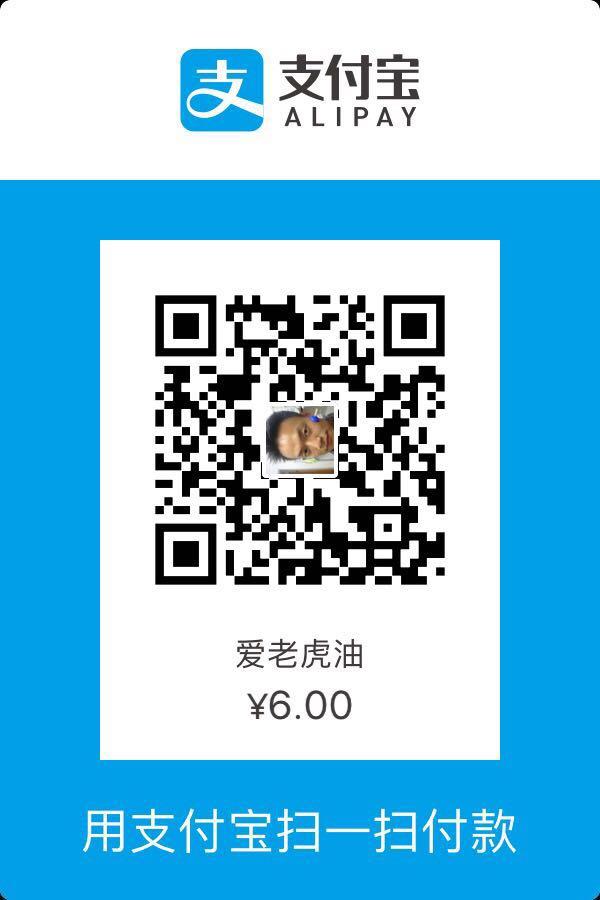 ggaaooppeenngg Alipay