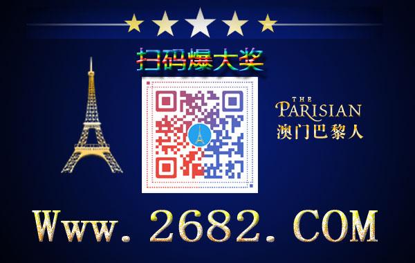 葡京新pj33185.com