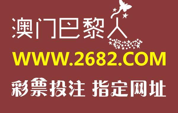 678娱 乐 城 官 网