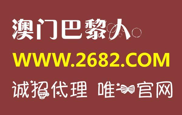 hg0088.com皇冠