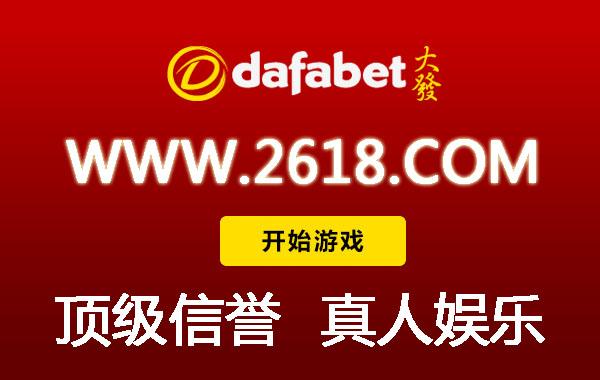 bb视讯_澳门游戏厅官网开户【真 人 真 钱】