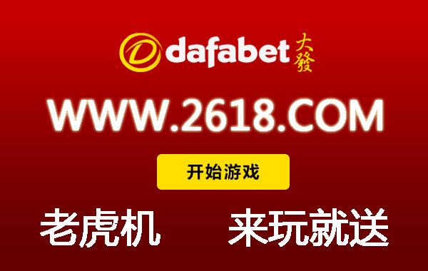 pt老虎机网址_网页百家乐网址【天 天 反 水】