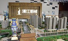 http://db.house.qq.com/hanzhong_173474/