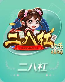 吉祥坊娱乐平台注册_金城娱乐网:官方平台