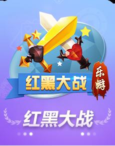 天地斗地主海立方棋牌_*2019可以提现的棋牌app优亿*