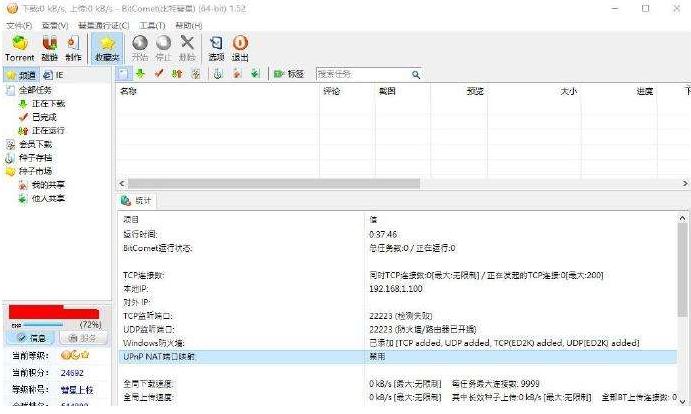 按這裡可在新視窗開啟 或 按 CTRL+Mouse捲動 可進行放大/縮細