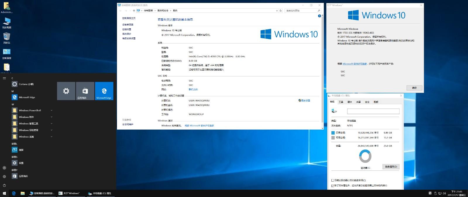 【溯汐潮】你们要的完整版!Windows10 Pro2 X64 15063.483 2in1 稳定 高效 快速 安全 流畅 打印机驱动以及应用商店已保留