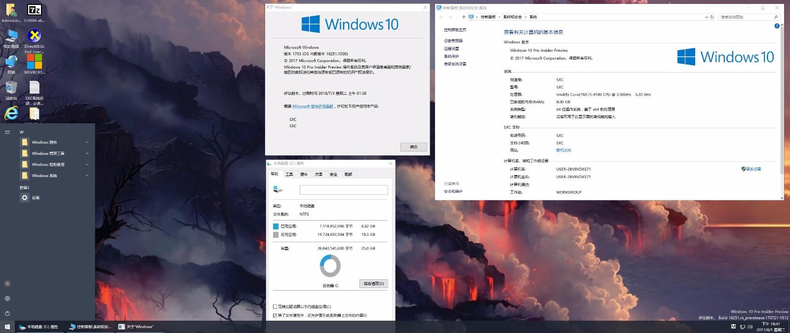 【溯汐潮】Win 10 Pro5 X64 16251 2in1 ESD 究极极限精简