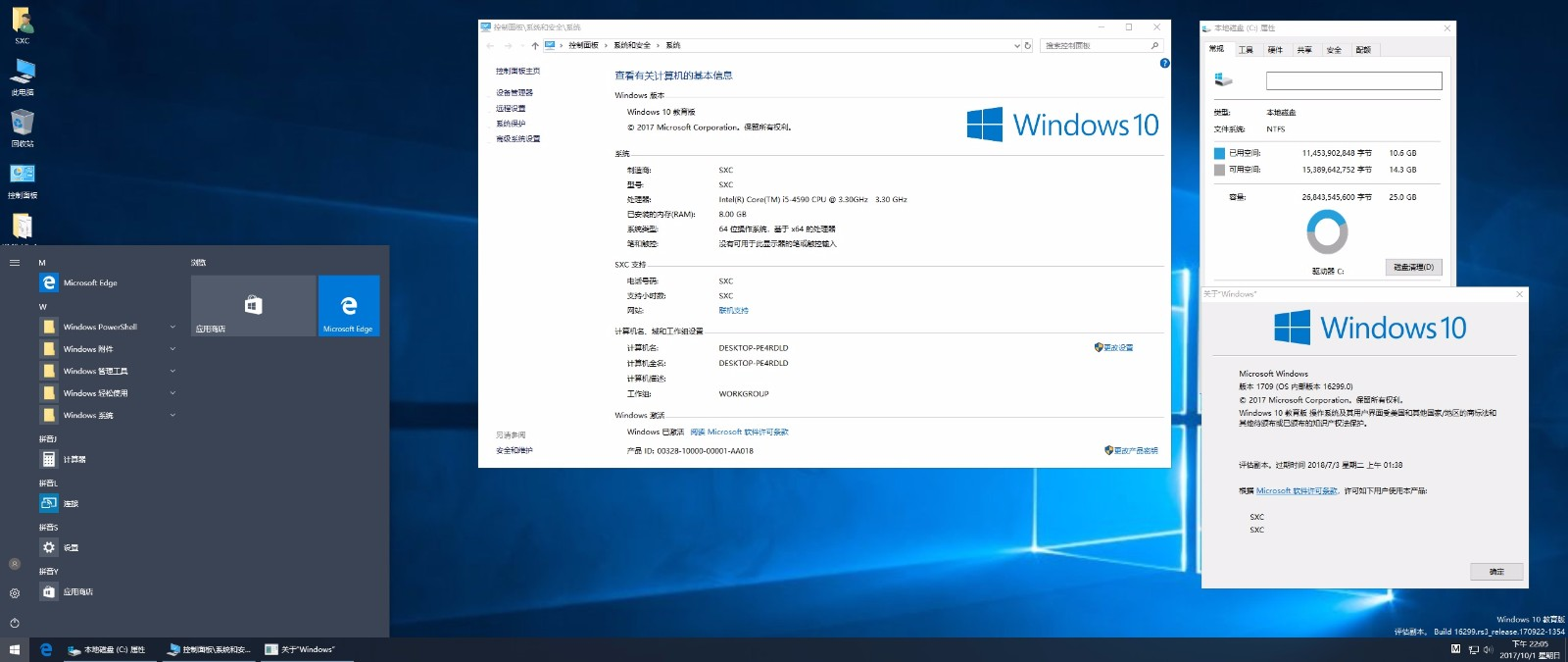 溯汐潮&余留香YLX】Windows 10 Rs4 1803 1804 17134 LITE x64 中文专业精简版
