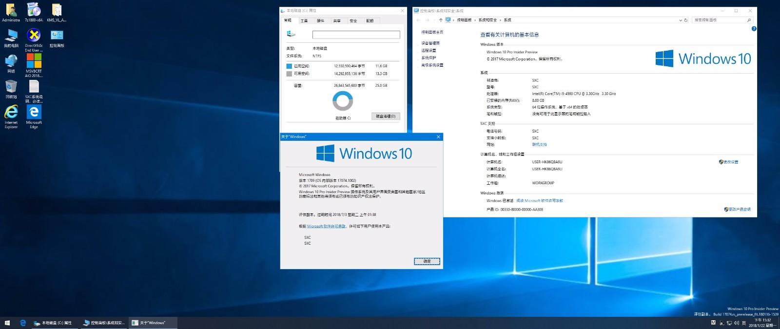 【溯汐潮】1.59G完美体积和意想不到的极速 Windows 10 Ent X64 17074.1002
