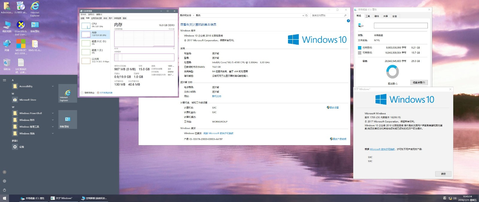 【溯汐潮】流畅好用的Rs3 LTSB! Windows10 EnterpriseS 2018 FLTSB 16299.