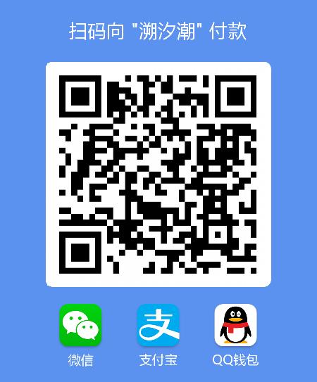 【溯汐潮】Windows 10 Rs3 1709 16299 LITE 中文专业轻量精简 x86 x64二合一 笔记本适用