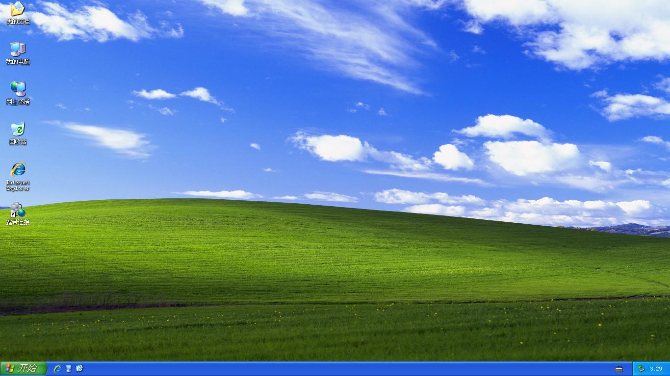 【溯汐潮&吻妻】一代经典的终结!Windows XP SP3 x86 GHO 2014.5