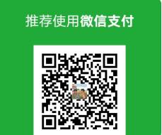充值请联系QQ2776131931