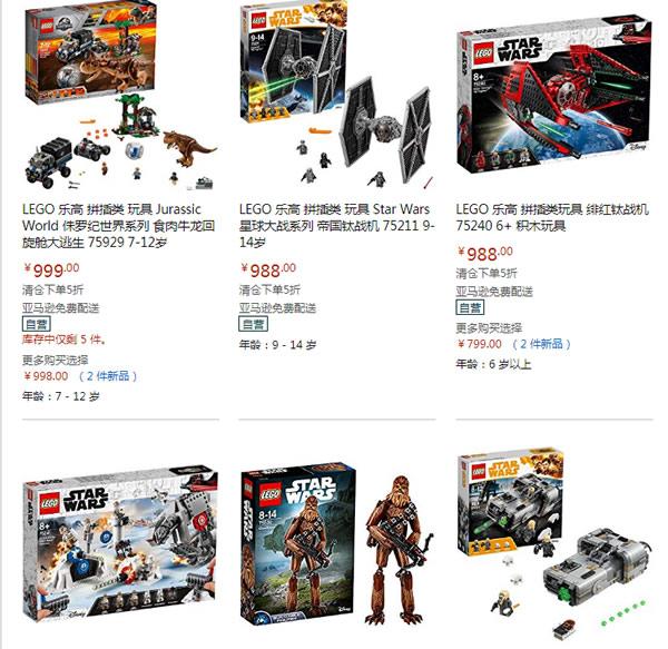亚马逊中国 大量 乐高LEGO积木 下单5折清仓