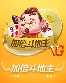 永胜博线上网站