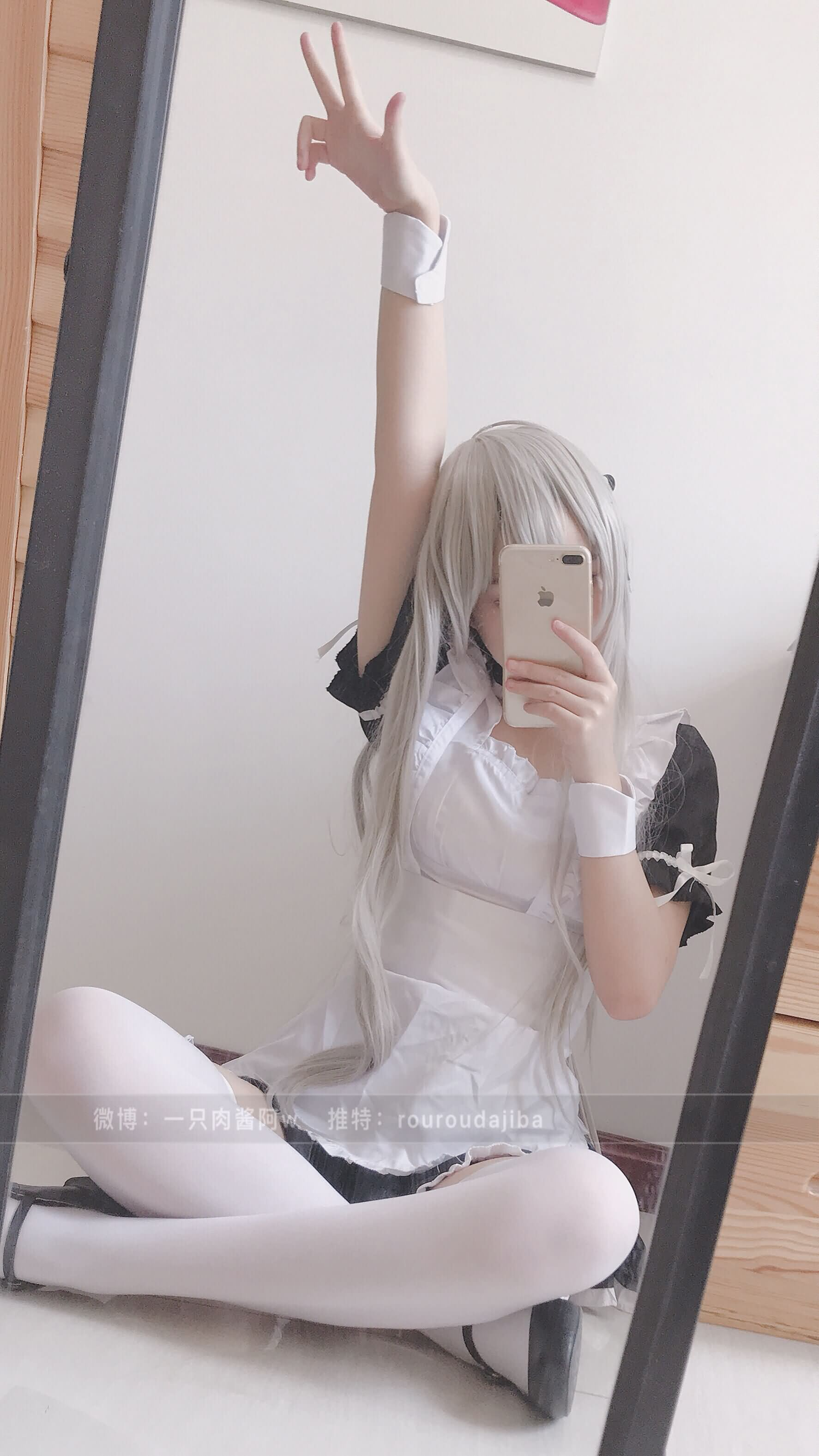 792 - Chinese Coser Cosplay Haruka Sora [一只肉酱阿] 春日野穹 Preview Version