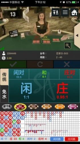 亚洲在钱视频