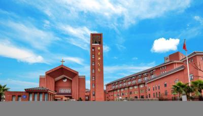 福建神学院