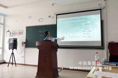 黑龙江神学院举行基督教神学教育中国化教学演示交流会