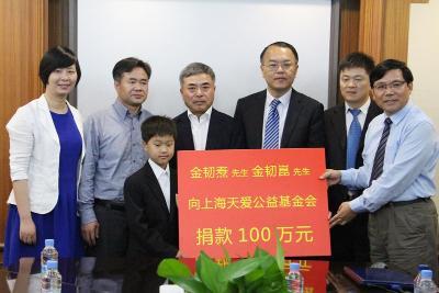 上海基督教成立天爱公益基金会 新近收到百万捐赠