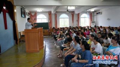 陕西圣经学校举行2016年秋季学期开学培灵会