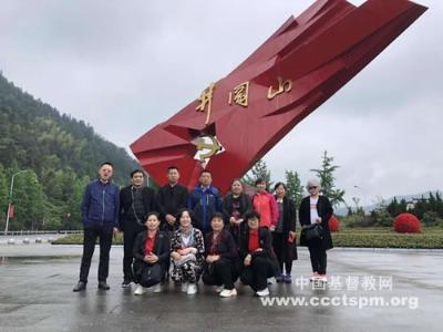 梅河口市基督教两会赴湖南和江西进行爱国主义教育