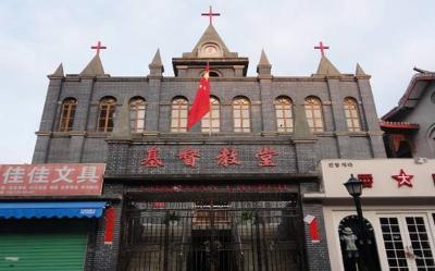 遵义市基督教堂