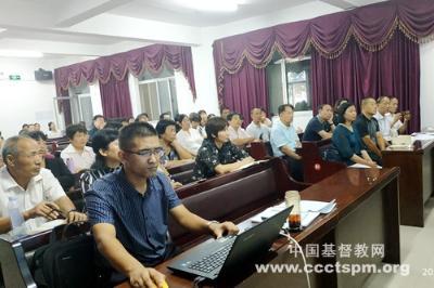 东营市基督教两会召开全市教牧同工会议