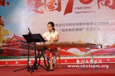 """湖南省基督教两会开展庆祝新中国成立70周年""""礼赞国旗""""活动"""