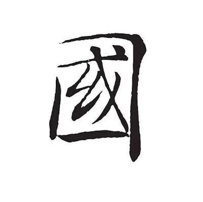 【国】国庆联欢活动预告来了!还有上海彩车的彩蛋.