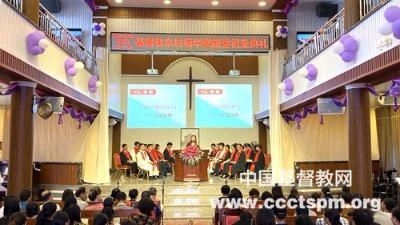 福建平潭基督教、甘肃庆城教会分别举行新堂落成典礼