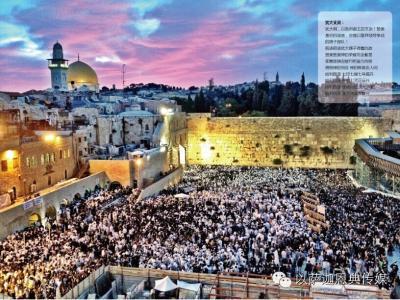 【犹太根源】5775年(2015)安息年和5776年(2016)禧年的属灵祝福