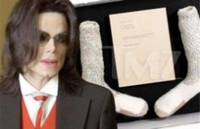 杰克逊水晶袜拍卖 价值或将高达200万美元