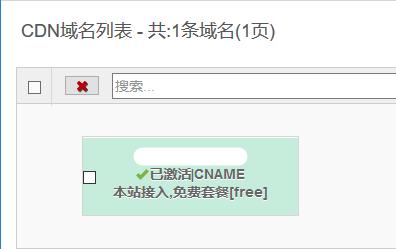 CloudFlare CDN - 自定义IP-VPS SO