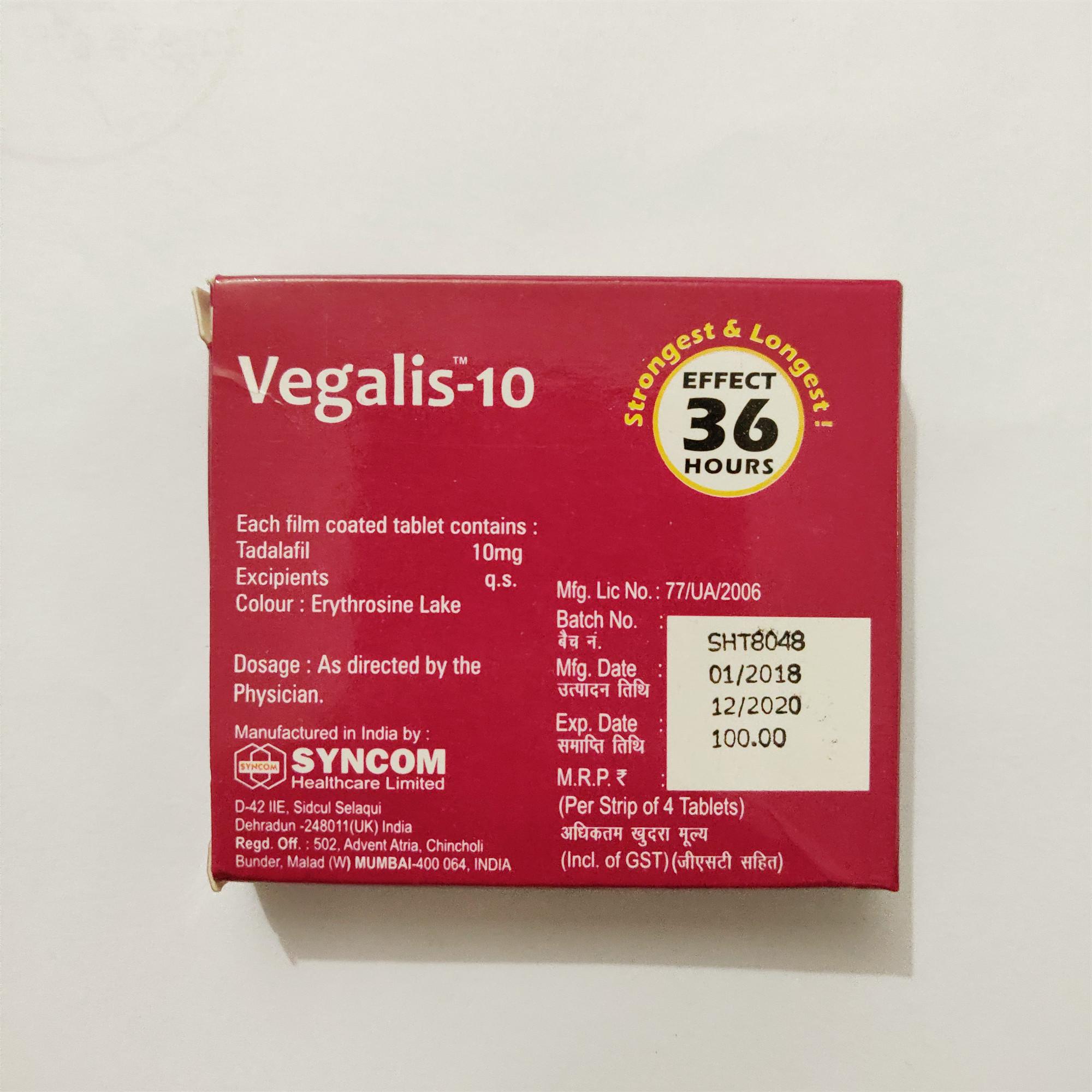 Vegalis-10 女用