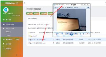 php网站在线偷拍照片源码.