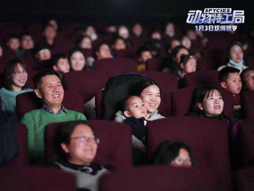 动画电影《动物特工局》首轮点映中国元素获好评