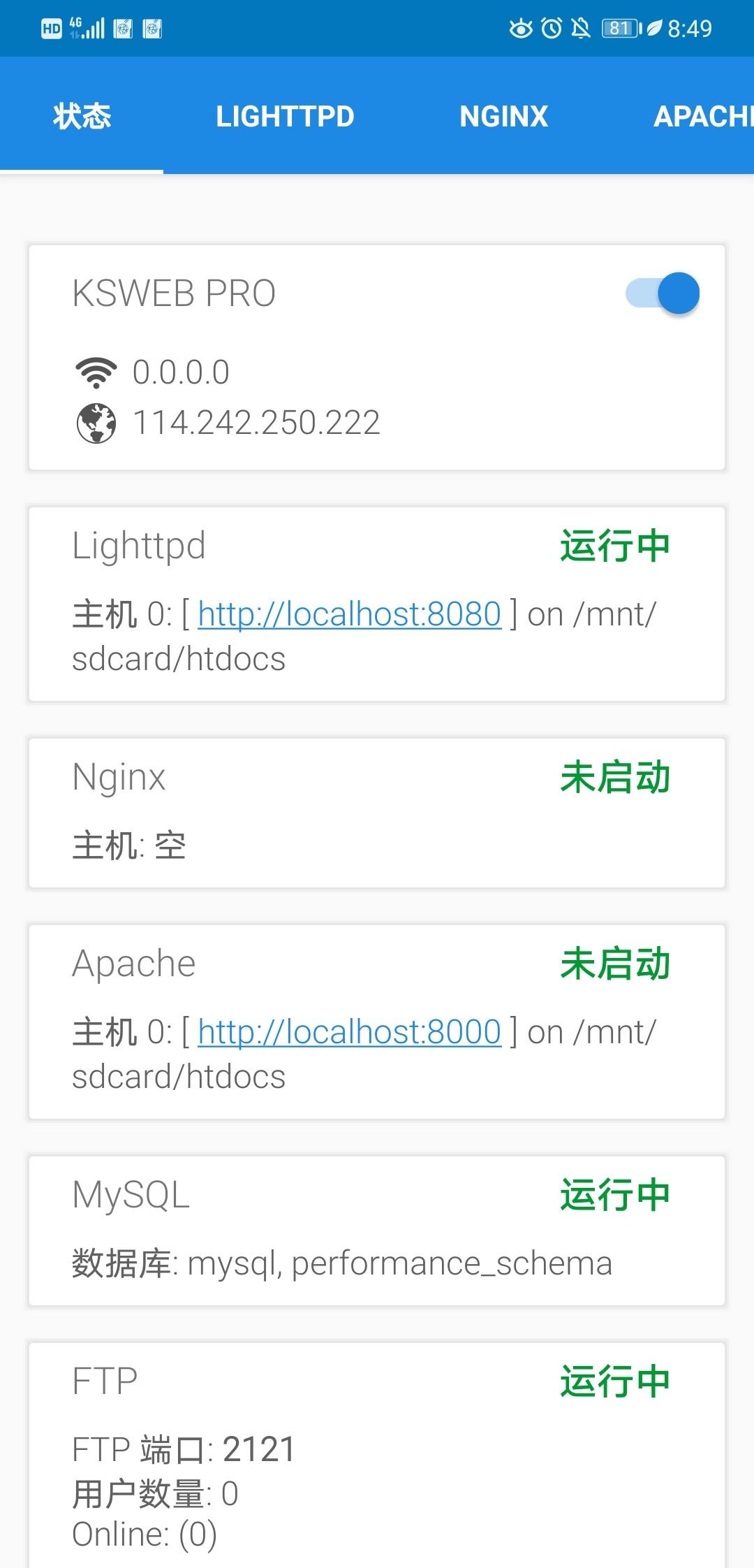 安卓KSWEB_v3.962 手机当网站服务器.