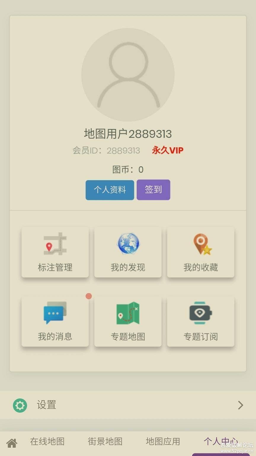 [Android]一起看地图V9.9.9 .9.9 地图街景,想看哪看哪